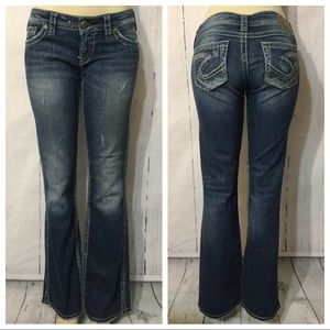 Silver Jeans Twisted Distressed Boot Jeans 28x33